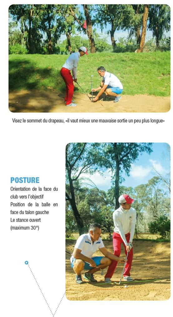 posture1-
